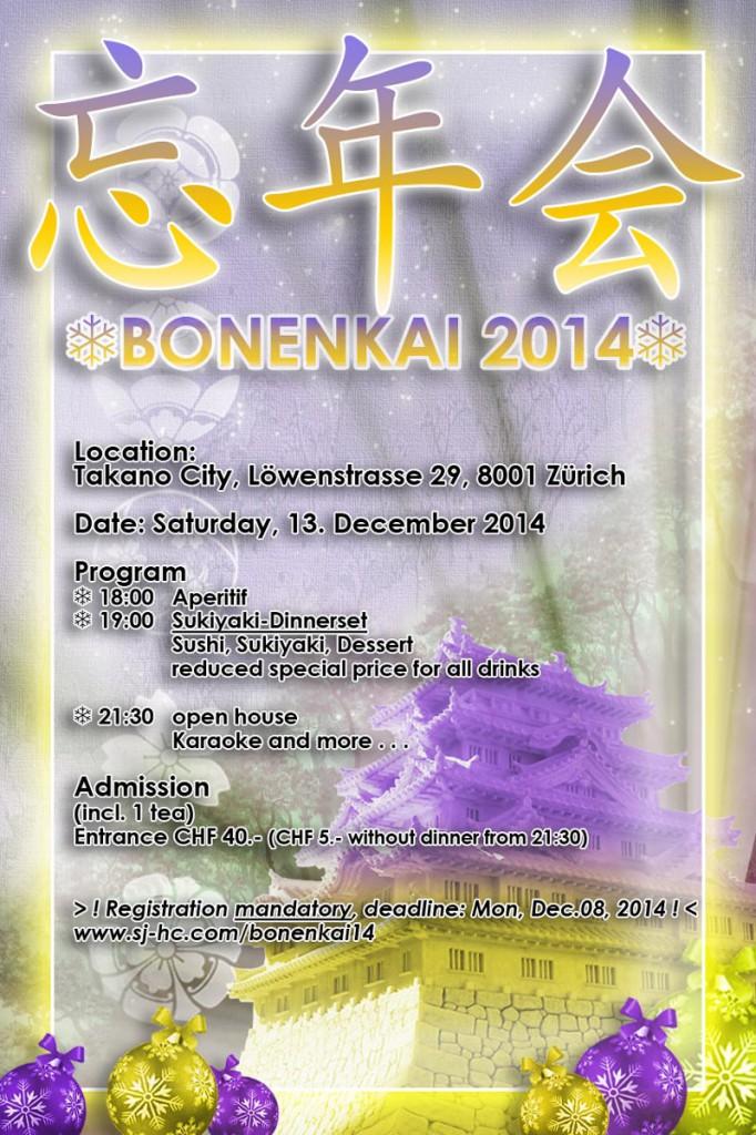 bonenkai2014-Flyer