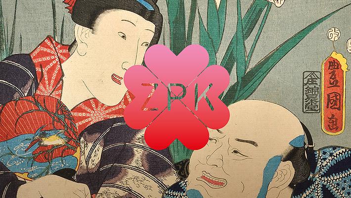 japonismus-zen