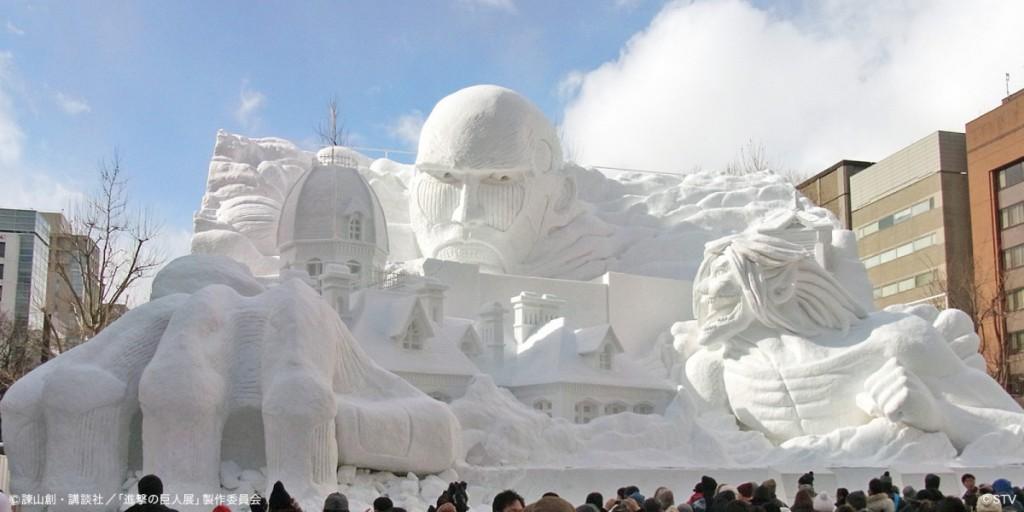 snowfes2016_main9-1200x600