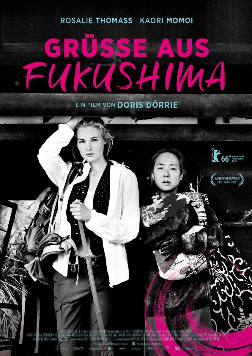 Fukushima_Mon_Amour